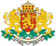 Coat of arms: Bulgaria