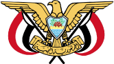 Coat of arms: Yemen